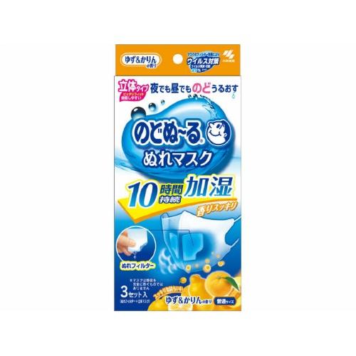 小林製薬 のどぬ~る ぬれマスク 立体タイプ ゆず&かりんの香り 3組入 ×48個セット
