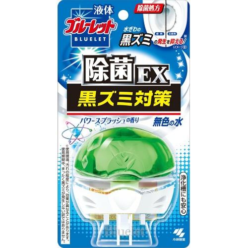 【まとめ買い】【小林製薬】液体ブルーレットおくだけ 除菌EX パワースプラッシュ 70ml ×48個セット