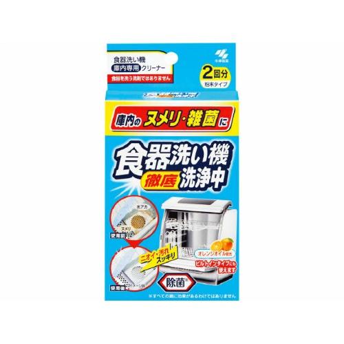 【まとめ買い】【小林製薬】【食器洗い機洗浄中】食器洗い機洗浄中【2袋】 ×48個セット