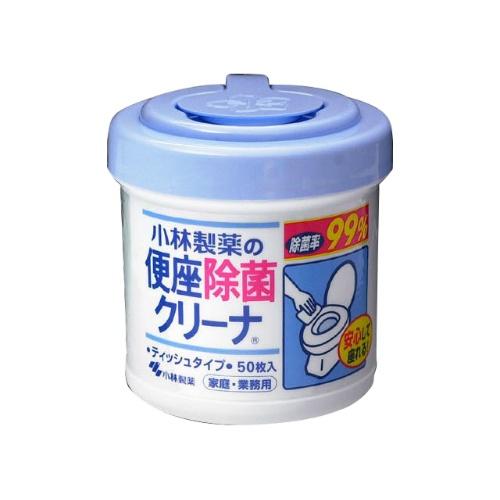小林製薬 便座除菌クリーナ 50枚入 ×24個セット