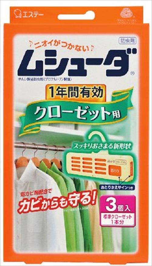 【まとめ買い】エステー ムシューダ 1年間有効 防虫剤 クローゼット用 3個入 ×40個セット