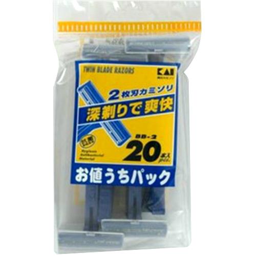 【送料込・まとめ買い×100個セット】 貝印 BB-2 2枚刃カミソリ 20本入 1個
