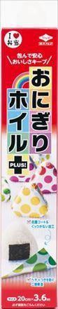 【送料込】 東洋アルミ おにぎりホイルPLUS! 20cm×3.6m ×60個セット