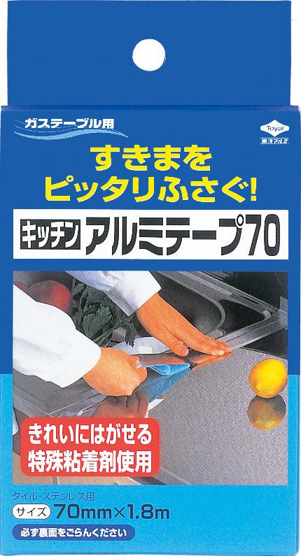【送料込】 東洋アルミ キッチンアルミテープ70 ×60個セット