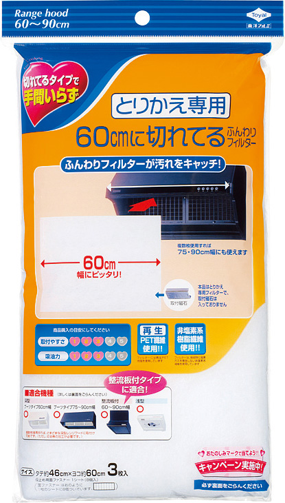 【送料込】 東洋アルミ とりかえ専用 60cm切れてるフイルター 3枚入 ×60個セット