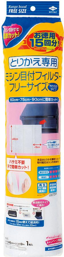 【送料込】 東洋アルミ 徳用 とりかえ専用ミシン目フィルター 15回分 ×20個セット