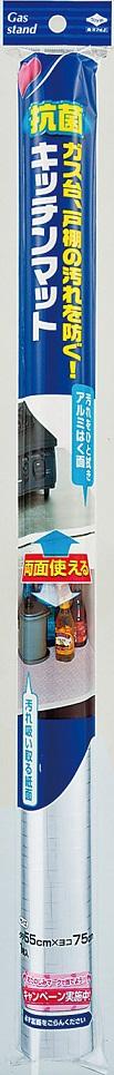 【送料込】 東洋アルミ 東洋キッチンマット ×60個セット