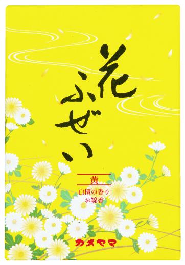 カメヤマ 花ふぜい 黄 白檀 徳用大型 220g ×60個セット