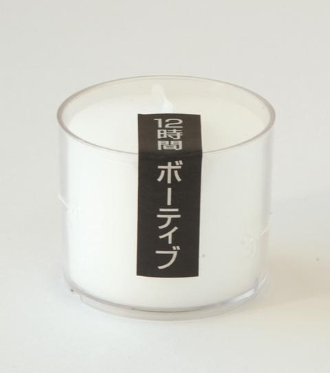 カメヤマ ナイトライトキャンドル12 ×192個セット