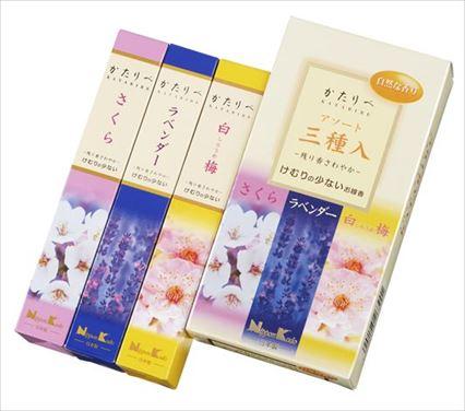 日本香堂 お線香 かたりべ 三種入 ×60個セット
