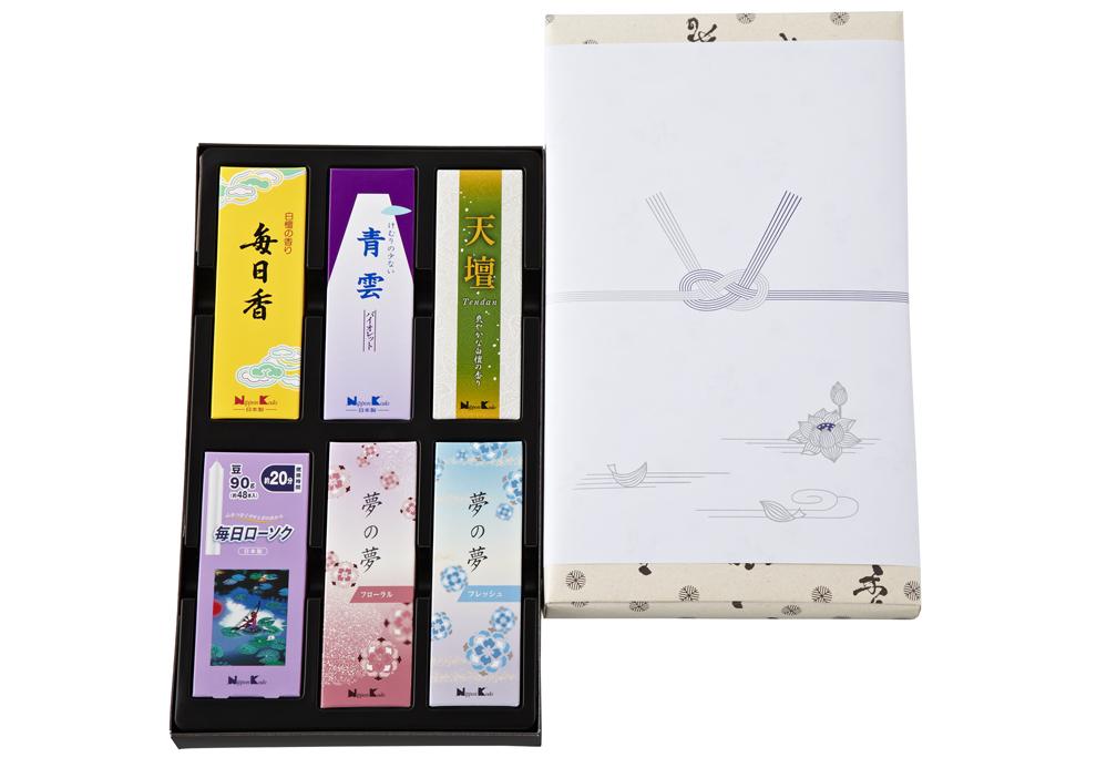 【送料込】 お線香 「 御香セット1500°包装品 」 ×20個セット