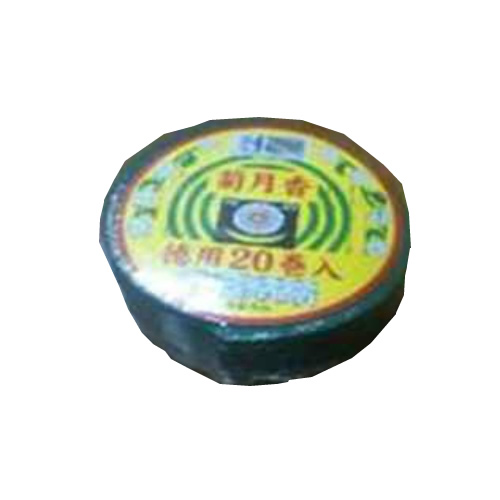 玉華堂 菊月香 20巻 ×60個セット