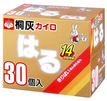 【まとめ買い】【桐灰化学】【桐灰はる】桐灰 はる30P【30枚入】 ×8個セット