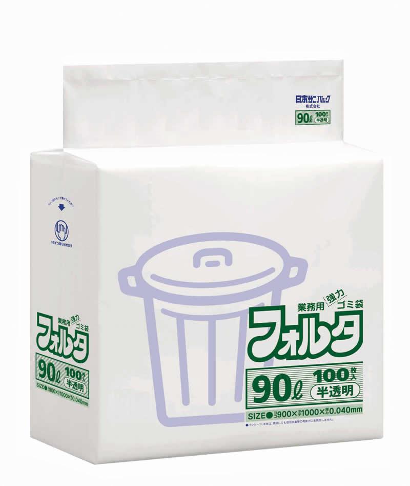 日本サニパック 業務用ポリ袋 90L F-9H 白半透明 0.040mm 100枚入 ×3個セット
