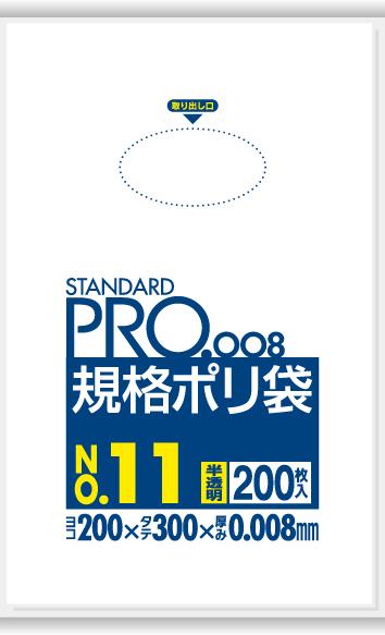 日本サニパック 規格袋 11号 H-11 半透明 0.008mm 200枚入 ×60個セット