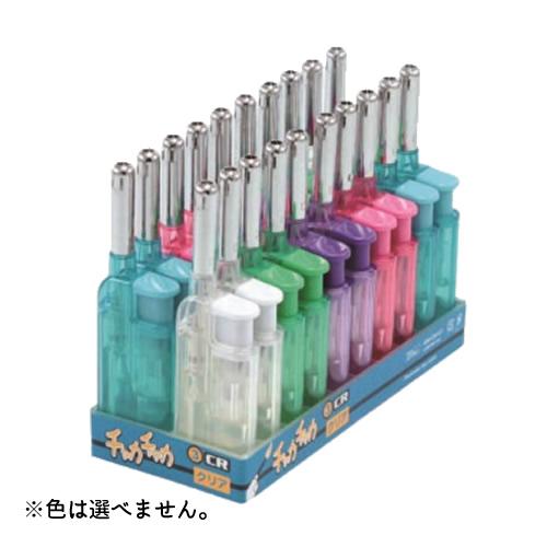 ライテック ×20個セット 点火棒 チャカチャカ3 クリアボディ PSCマーク付き ×20個セット ×600個セット ※色は選べません ×600個セット ※色は選べません ライテック。, メッセージギフト グラムグラム:092012aa --- officewill.xsrv.jp