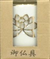 マルエス 白上金 ハス湯呑 1.8寸 ×96個セット