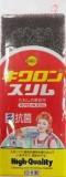 【送料込】 キクロン キクロンA スリムP ×240個セット