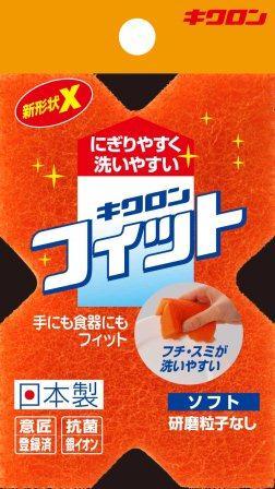 【送料込】 キクロン キクロンフィット ソフト ×120個セット
