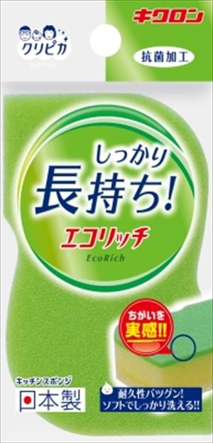 【送料込】 キクロン クリピカ エコリッチ ×120個セット