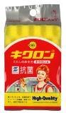 【送料込】 キクロン 新・キクロンA ヘッダー付 イエロー ×240個セット