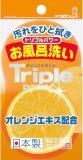 【まとめ買い】キクロン トリプルパワー オレンジスポンジお風呂洗い OR ×120個セット