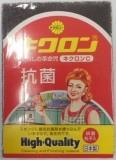 【送料込】 キクロン キクロンC キッチン用 スポンジたわし ×240個セット