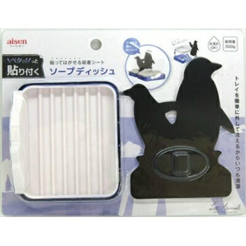 アイセン工業 貼り付くアニマル ペンギンのソープディッシュ ×120個セット