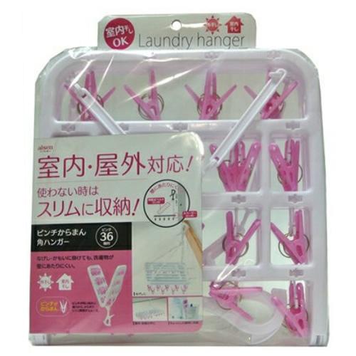 【送料込】 アイセン工業 室内干し対応 LK161 ピンチからまん角ハンガー36P ピンク ×15個セット