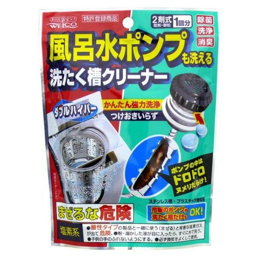 ウエ・ルコ 風呂水ポンプ&洗濯槽クリーナー 126g(顆粒120g、錠剤3g×2) ×48個セット
