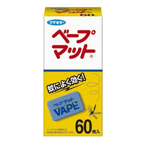 【まとめ買い】フマキラー ベープマット 60枚入 ×40個セット