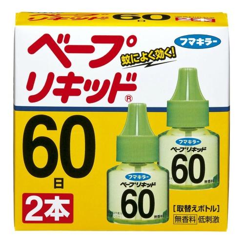 【送料込】 フマキラー ベープリキッド 60日用 無香料 2本入 ×30個セット