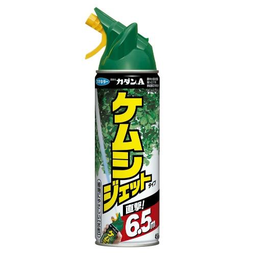 【まとめ買い】フマキラー カダンA ケムシジェットタイプ 450ml×20個セット