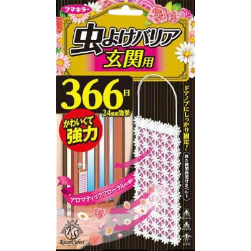 【送料込・まとめ買い×24個セット】 フマキラー Kawaii Select 虫よけバリア 玄関用 1個