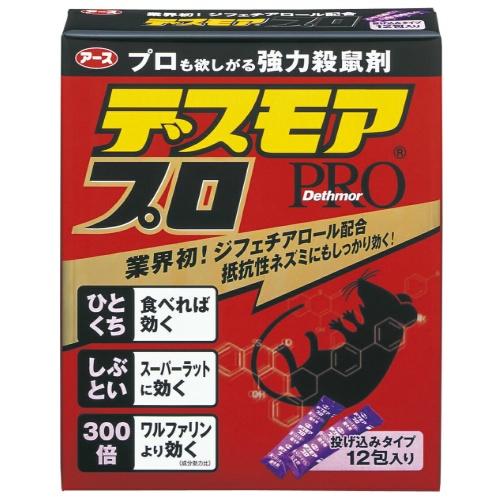 【送料込】 アース製薬 デスモア プロ投げ込み 5g ×12包入 ×20個セット