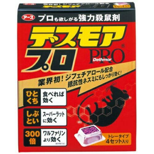 【まとめ買い】アース製薬 デスモア プロトレー4コイリ【15G ×4トレー】 ×20個セット
