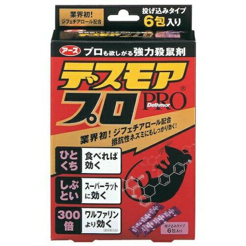 【まとめ買い】アース製薬 デスモアプロハーフ投げ込み6包【5G ×6包】 ×20個セット