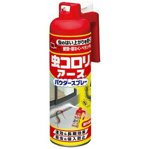 【虫撃退】【まとめ買い】アース製薬 虫コロリ パウダースプレー 450ml ×20個セット