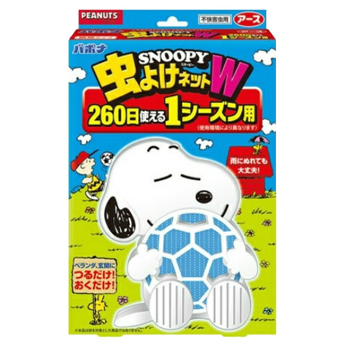 【まとめ買い】アース製薬 バポナ スヌーピー 虫よけネットW 260日用 ×24個セット