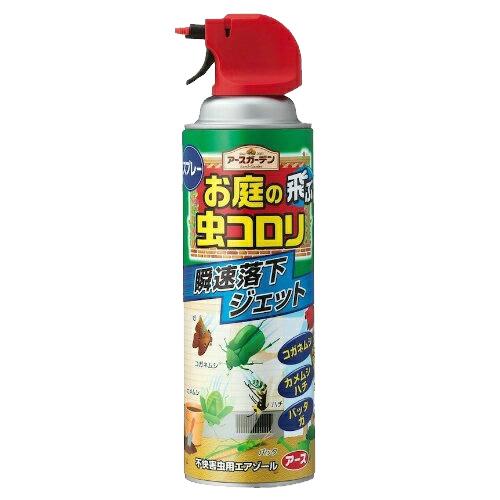 【まとめ買い】アース製薬 アースガーデン お庭の飛ぶ虫コロリ 瞬速落下ジェット 480ml ×20個セット