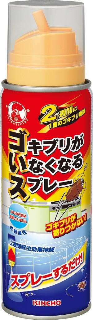 【まとめ買い】【大日本除虫菊・金鳥】ゴキブリがいなくなるスプレーH200ML ×20個セット