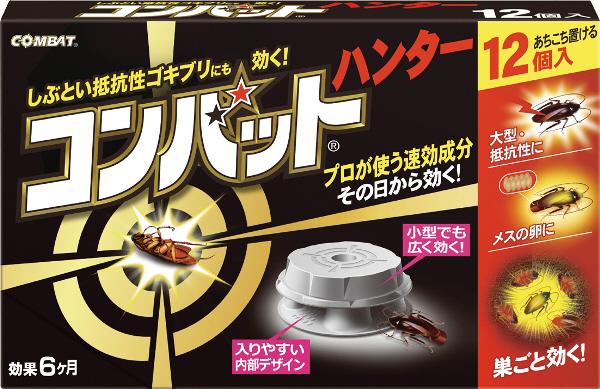 【まとめ買い】【大日本除虫菊・金鳥】コンバットハンター12P ×40個セット