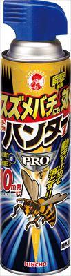 【送料込・まとめ買い×20個セット】 大日本除虫菊・金鳥 スズメバチにも効くハチ・アブ用ハンターZPRO 510ml 1個