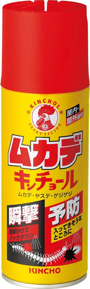 大日本除虫菊・金鳥 ムカデキンチョールN ×20個セット