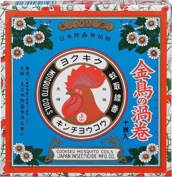 【まとめ買い】【大日本除虫菊・金鳥】金鳥の渦巻き 10巻 ×60個セット