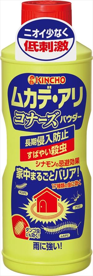 大日本除虫菊・金鳥 ムカデ・アリコナーズパウダー 550g ×20個セット