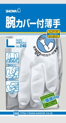 ショーワ SHOWA #240 腕カバー付薄手 L ×60個セット