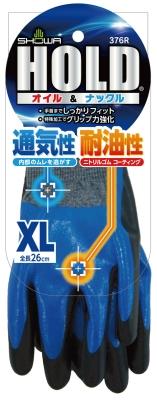 NO376R HOLDオイル&ナックル XL ×120個セット