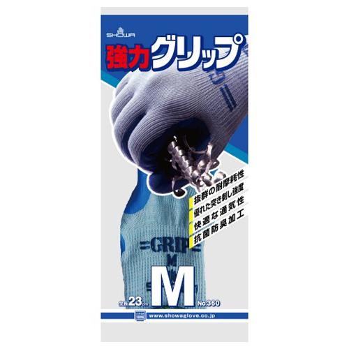 ショーワ SHOWA #360 強力グリップ M ×120個セット