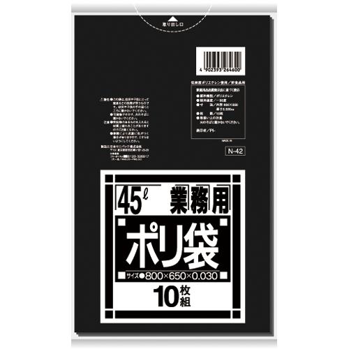 日本サニパック 業務用ポリ袋 45L N-42 黒 0.030mm 10枚入 ×60個セット